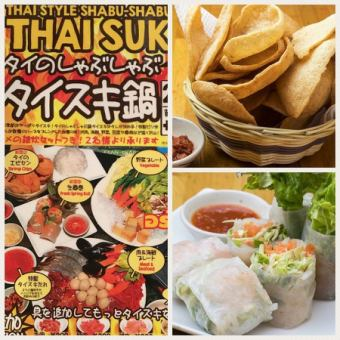 Taisuki Course 【All-you-can-drink all-you-can-eat】 3980 yen! Ideal for birthday · girls party · banquet