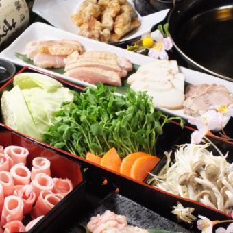 Most popular ♪ with drinks all-you-cans ★ Pig · Chicken Yabuu whole whole course 4500 yen ~ chicken / 2 kinds of shabu-shab are excellent items! ~