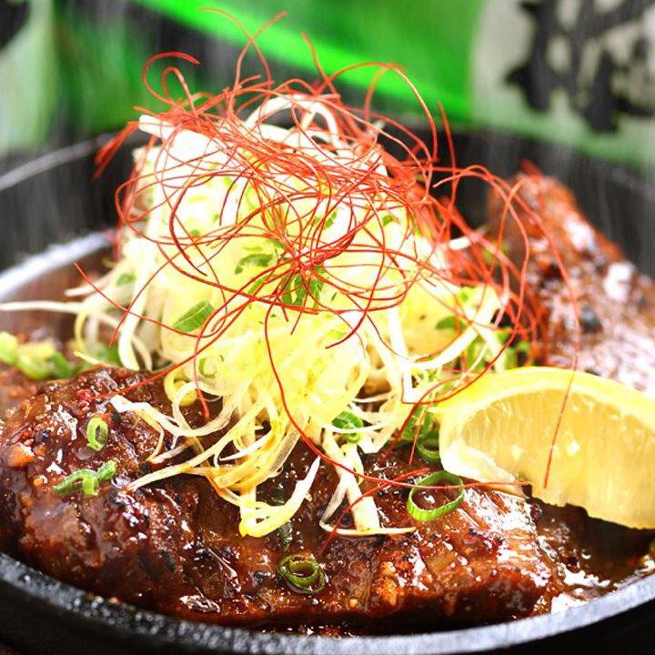 Phantom Beef Tanger Sankake (Secret Sauce)