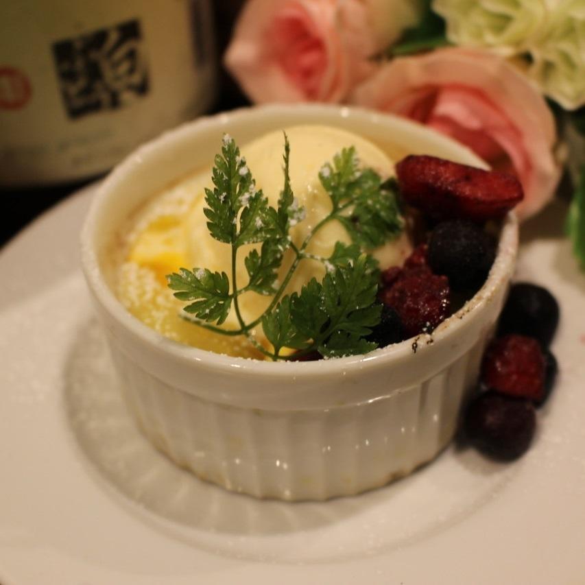 Sweet sautama potato Hokkaido vanilla