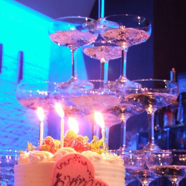 "● photography required ● [champagne tower or with cake] all 7 dishes & 3.5 hours all you can drink is included in the room rate ""excitement course"" 3800 yen ⇒2800 yen"