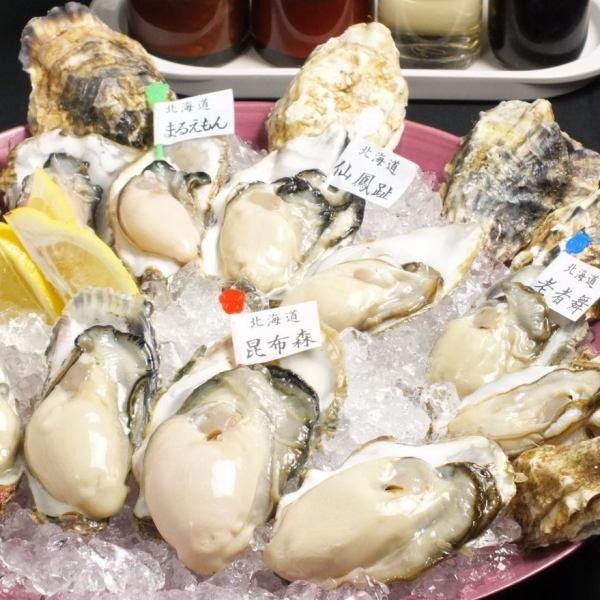 国産牡蠣を原価で★1ピース190円!「生牡蠣」or「浜焼」