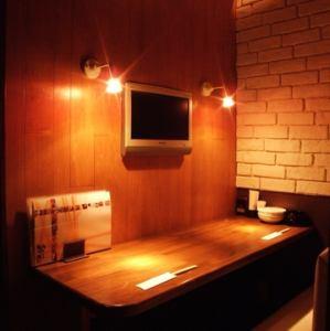 カウンター感覚のカップルシートもご用意しております★2人でゆっくりお酒とお料理を楽しめます。