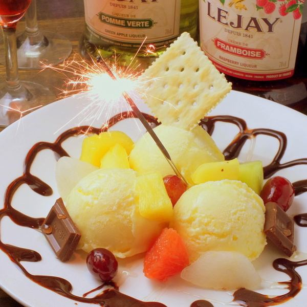 ★ Anniversary benefits ★ Special dessert plate free gift !!!
