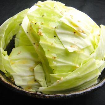 중독성 양배추 ~ 유자 맛 ~