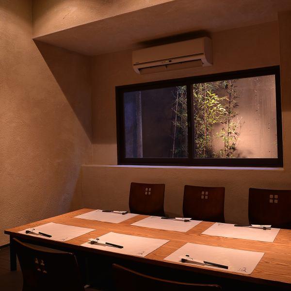 优雅的私人客房适合各种人群,无论年龄和性别如何。这是一个非常适合自己的奖励,一个你希望通过重要的膳食和饮酒派对来娱乐我的时间表。请不要犹豫与我们联系。【Hakata izakaya烹饪实用锅用水煮熟的私人房间,你可以喝】