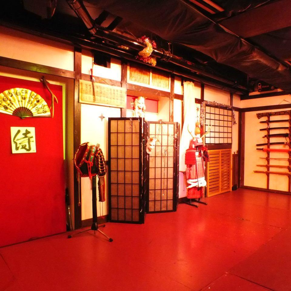 Tavern ◆ karaoke stage that can ninja experience, recording studio par!