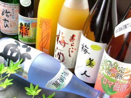 每天都好![约200种] 120分钟无限畅饮所有你可以喝1500日元(不含税)