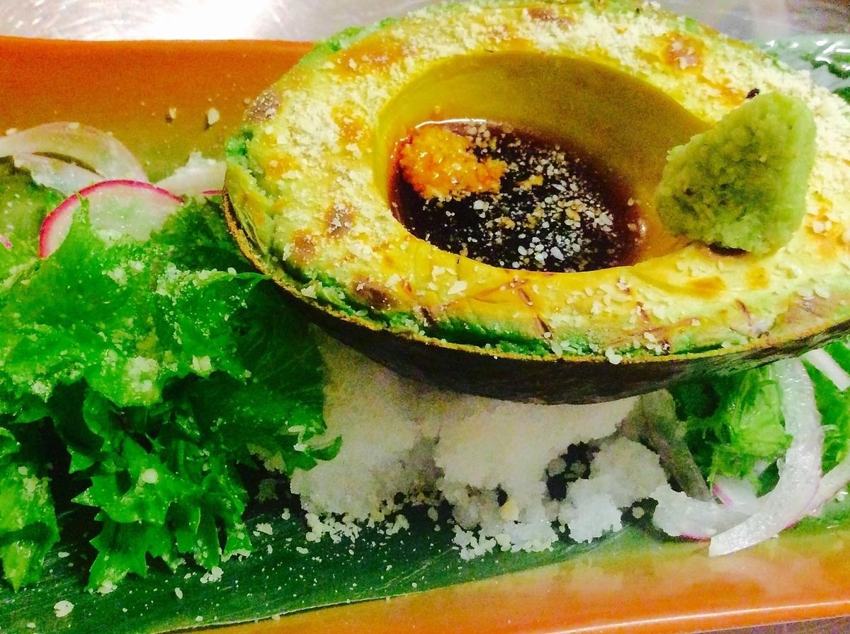 Avocado wasabi soy sauce