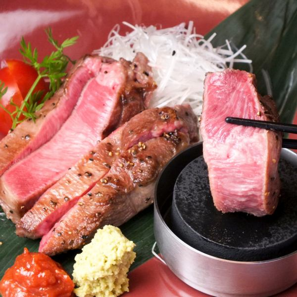 Superb item.Grilled beef tongue