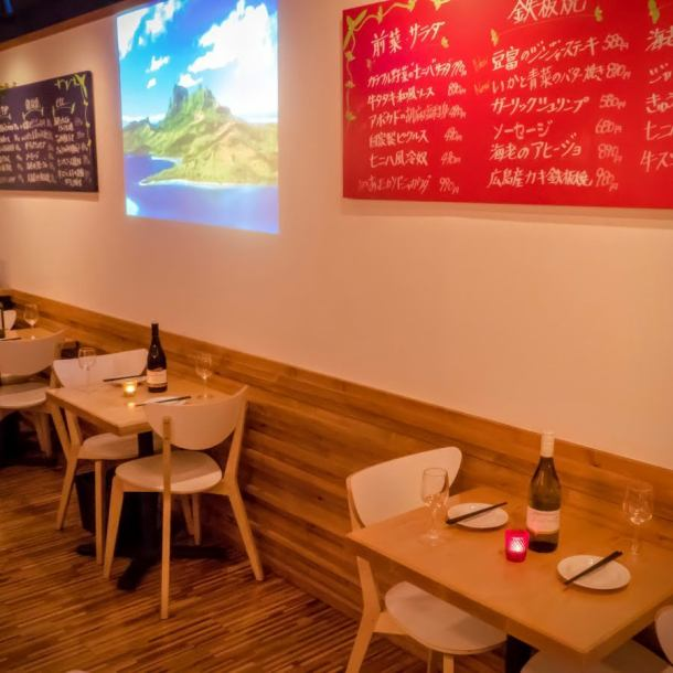 If you are looking for a delicious shop in Ikebukuro, leave it to the casual iron plate meat Bar Seventy-eight Halls! The interior that gives peace to the refreshing atmosphere based on white is 30 seats total.We will correspond for 20 guests.It can be used for various scenes, dating, date, birthday, anniversary.【Ikebukuro / meat / teppanyaki / birthday】
