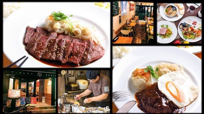【NEW OPEN】 casual teppanyaki restaurant appeared !! same price ♪ for lunch or dinner