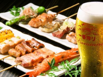 【所有你可以獨自喝酒】120分鐘→1500日元★週五和周日之前,從21點開始供應!