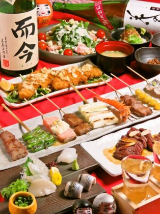 【5000 yen → 4500 yen course】 horse fillet steak · sashimi · charcoal grill skewer finish · season fried food etc. 9 items + 120 minutes [drinking]