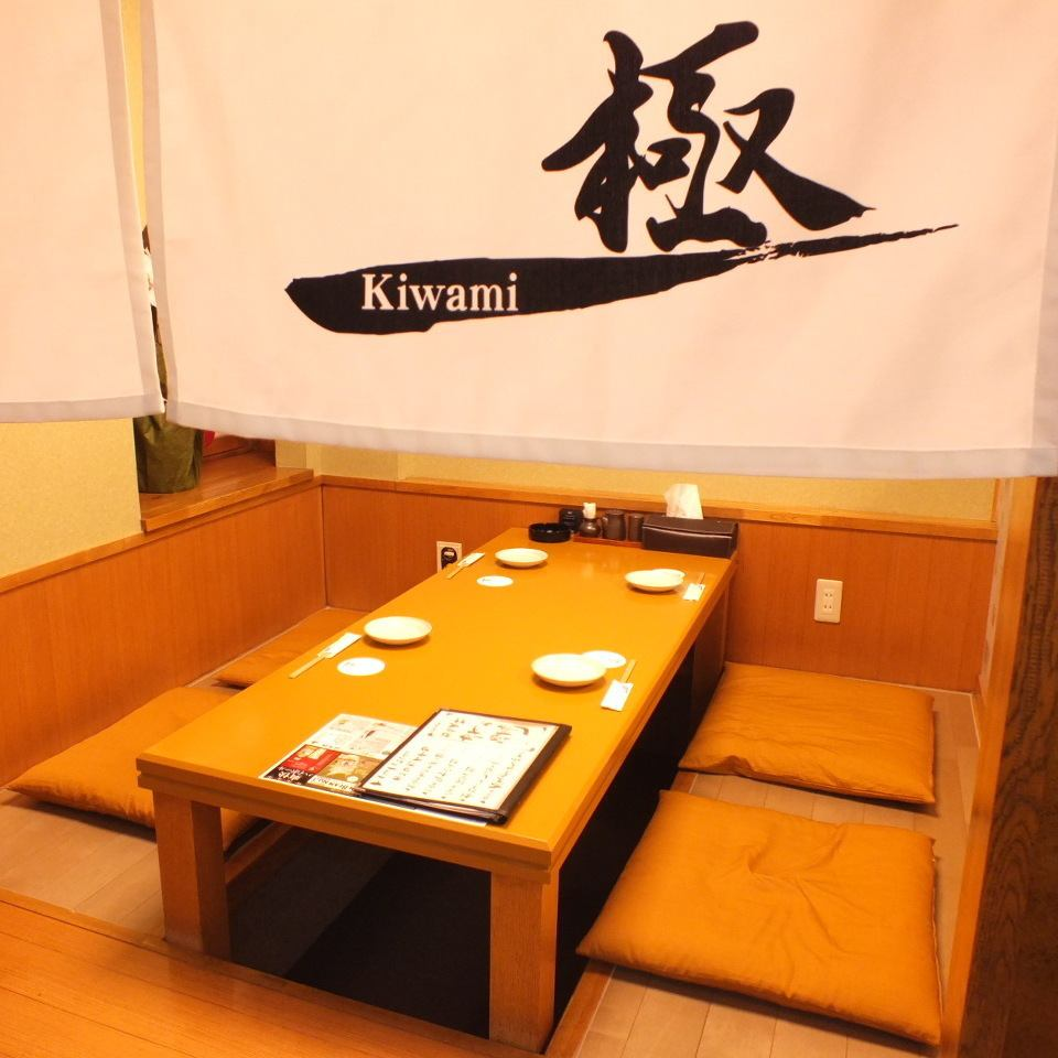 Enjoy delicious cuisine while relaxing at the digging seats