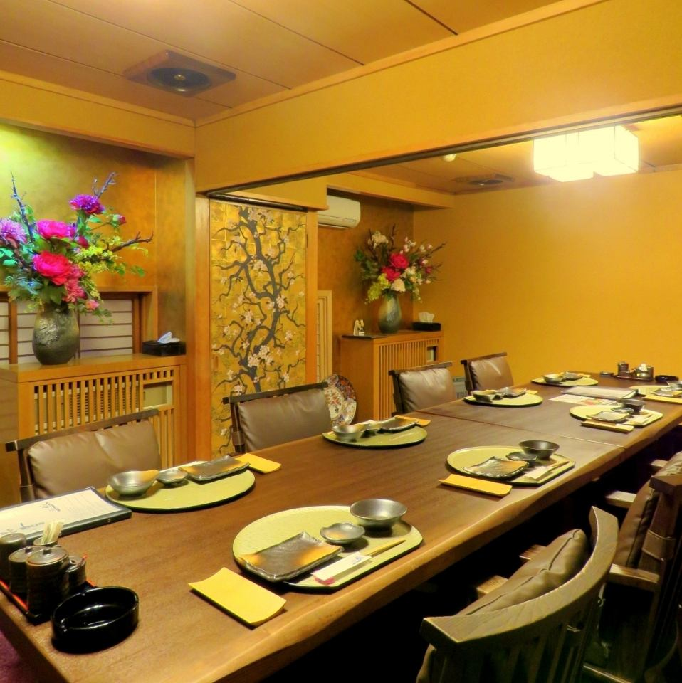 We have a special room that can be used for entertainment etc.As reservation becomes essential, it is until the store