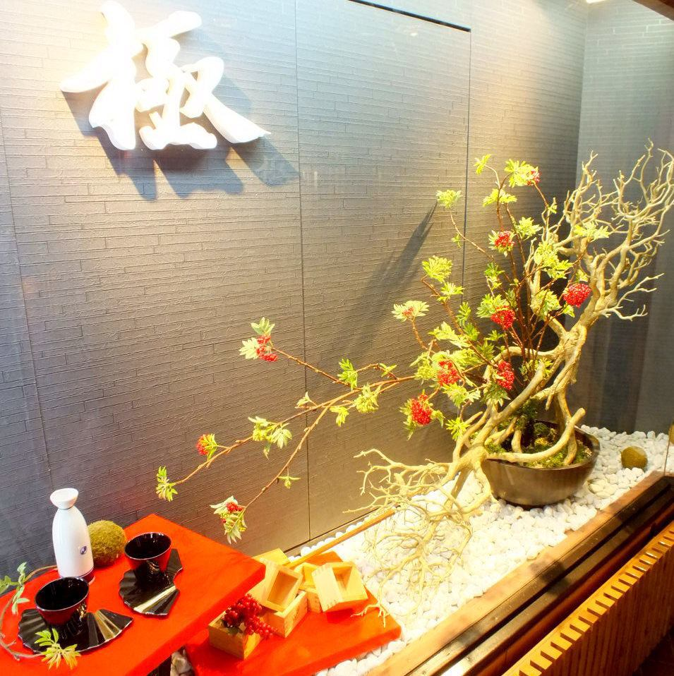 Izakaya can enjoy seafood in a calm space up a notch.