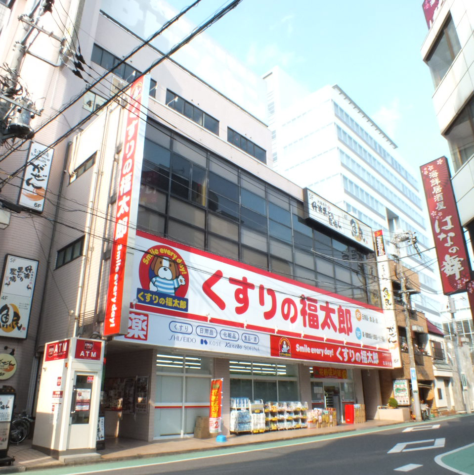 [Abiko station] [South entrance] [in front of you] [1 min walking] Excellent access favorable location ◎ It is convenient for group meetings ★ Please feel free to call us when you get lost!