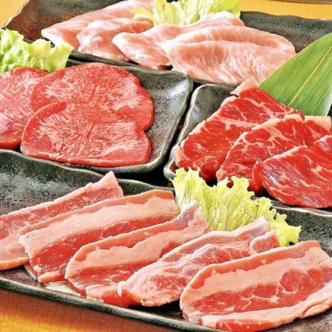 旨みたっぷり!満足度、コストパフォーマンスも◎牛・豚・鶏など厳選したお肉を取り揃えております♪