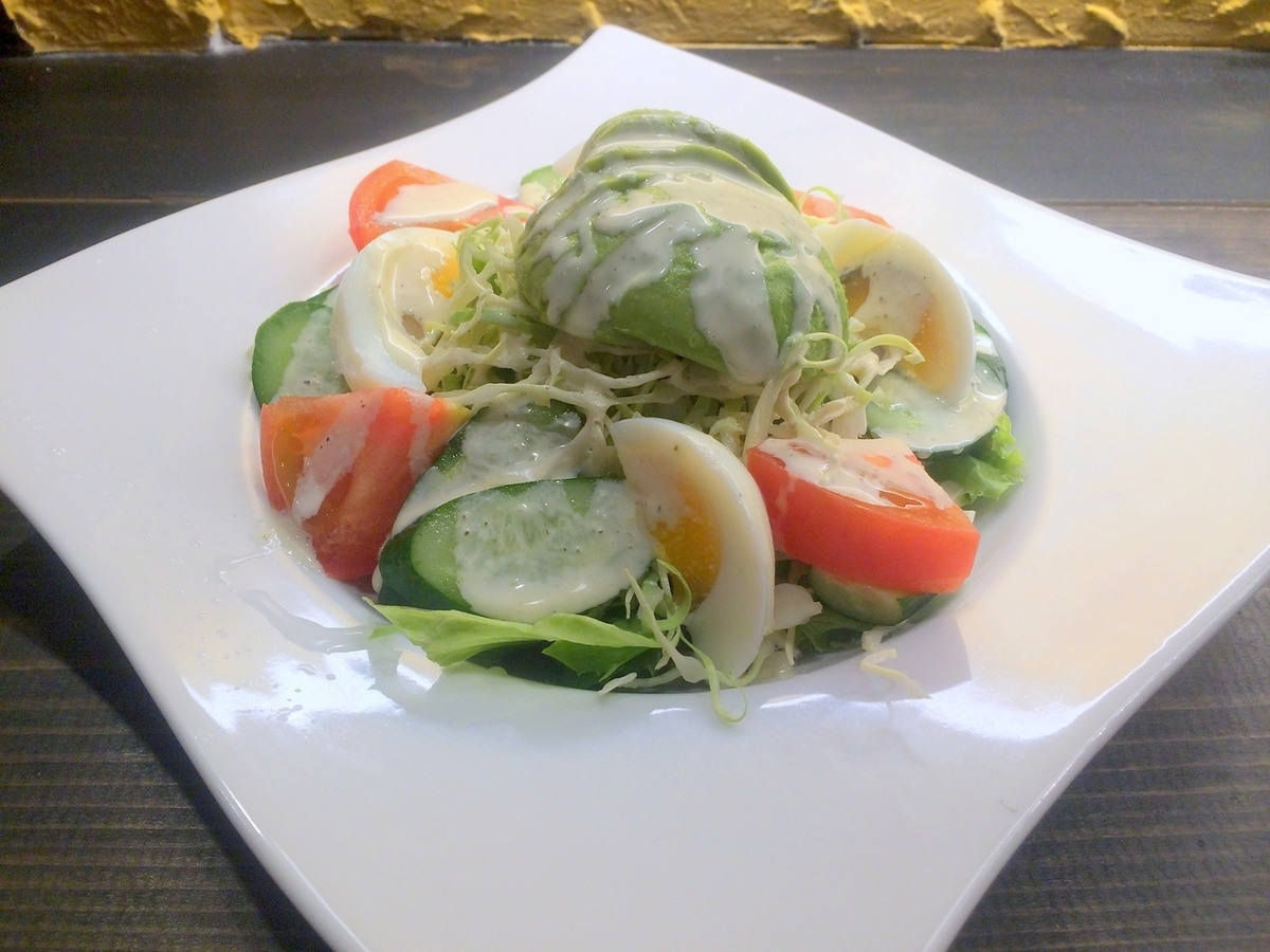 [ENSALADA DE PALTA] Avocado and vegetable salad