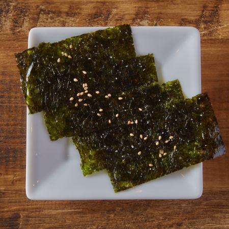 South Korea seaweed