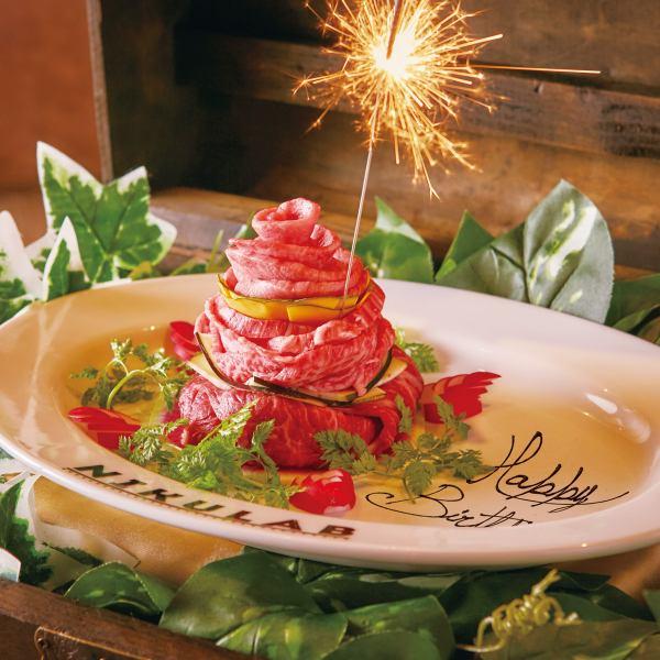 """【流行的生日特权】让它惊喜♪OPEN Commemoration!给我一个带有消息的""""肉饼""""盘子★"""