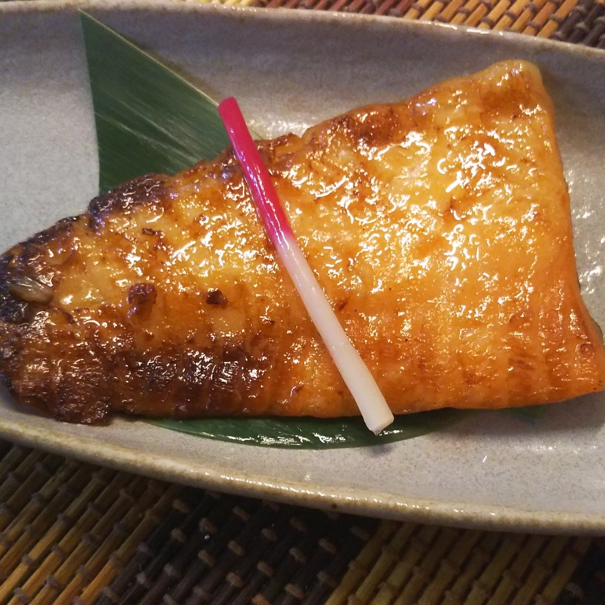 Salmon Harassed Saikyo grill