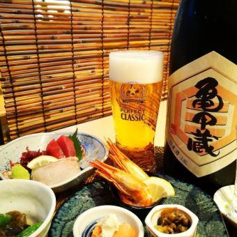 剛剛喝了2000日元