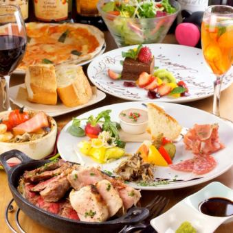 【Super Gains Girls Association Course】 5 dishes alcohol 50 drinks all you can eat ⇒ 3 hours 2980 yen (tax included)!