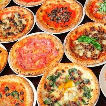 【2H飲み放題付】ピザ食べ放題&満腹肉コース4,000円<全16品>忘新年会 打ち上げ 貸切 歓送迎会