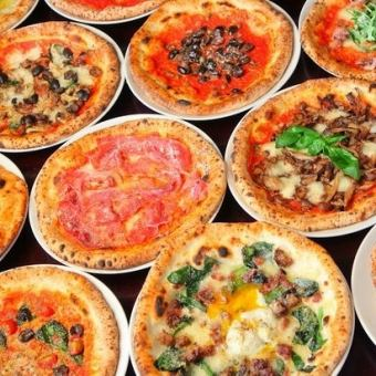 【All-you-can-eat pizza & 14 meat of sati meat course & all-you-can-drink alcohol → 4500 yen! Farewell reception party · various banquets】
