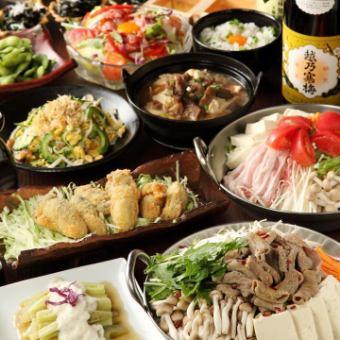 【二時間飲放付】選べる鍋と国産カキフライの9品コース《シメも選べる♪》 4800円→3500円