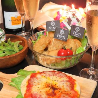 "【Small group reserved OK】 With hall cake of popular shop + 2H Drinking attachment ""Birthday · anniversary"" course All 4 items 2500 yen"