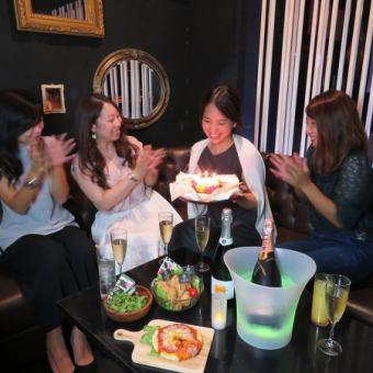 【小組預約OK】店內裝修免費!大廳蛋糕3500日元驚喜週年紀念套餐
