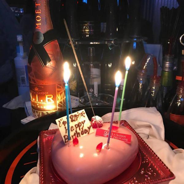 [소규모 전세 OK】 생일 / 기념일에는 인기의 홀 케이크 플랜도! 전세이므로 각종 서비스 충실 ★