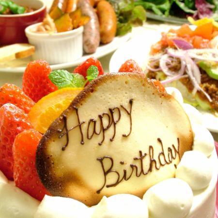 ★围围PARTY当然所有七项2.5 H饮酒和消费4000日元★☆☆与一个洞蛋糕☆碗