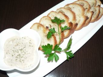 Dip and baguette of pork and herbs