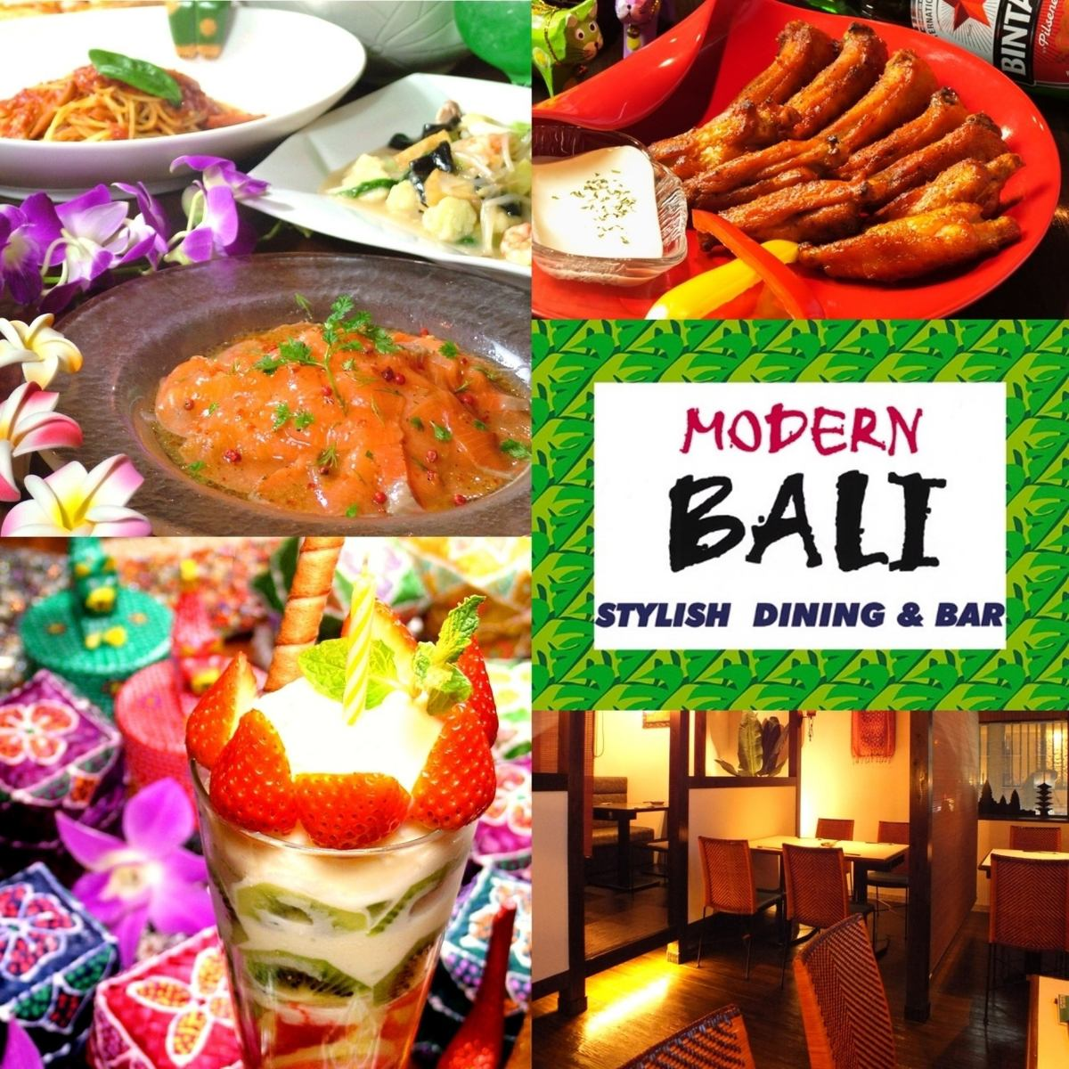 [Special parfait & commemorative photo] + woman limited Bali birthday party courses with small items ★ \ 3500 / \ 3000