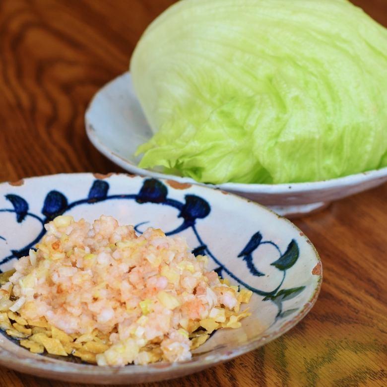 Shrimp lettuce wrapper
