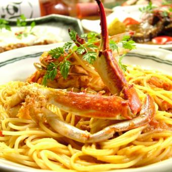 Spaghetti of migratory crab