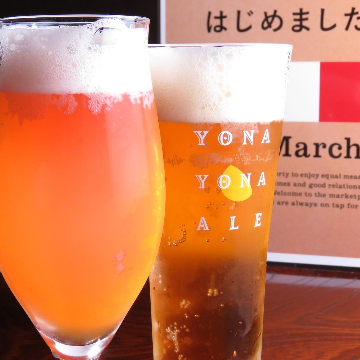 Four kinds of craft beer ♪ R 500 yen / L 800 yen