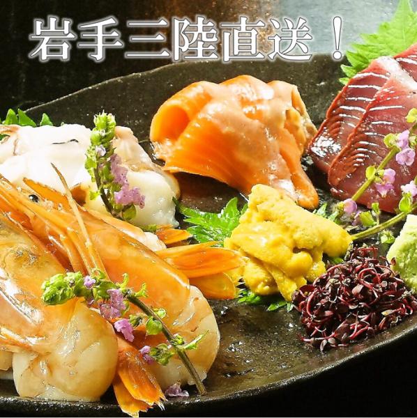 季節の食材を大切に…♪県産素材の地産地消にこだわります。
