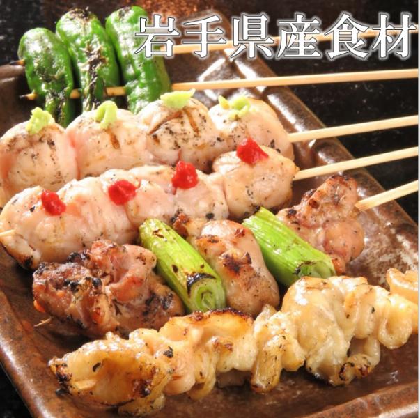 岩手県一関「いわいどり」を使用した地鶏料理!