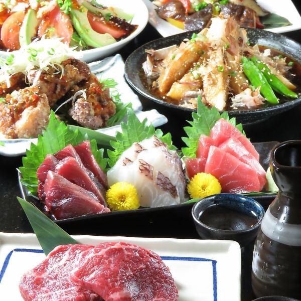 「とりあえず」源で県産食材を堪能できる宴会コース!