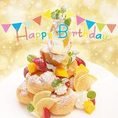 【京都個室居酒屋】誕生日・記念日にはぜひ当店で♪私たちにサプライズをお手伝いさせてください★