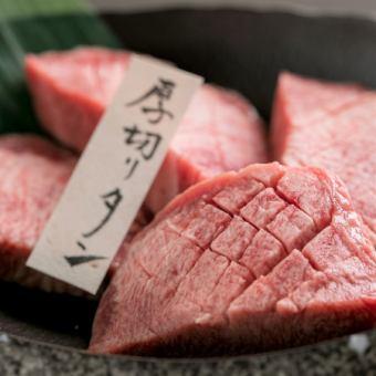 """◆我们的骄傲吹嘘""""Ao course""""厚厚的棕褐色切割,2种和牛牛肉,享受牛奶汤!所有10件【90分钟喝尽所能】"""