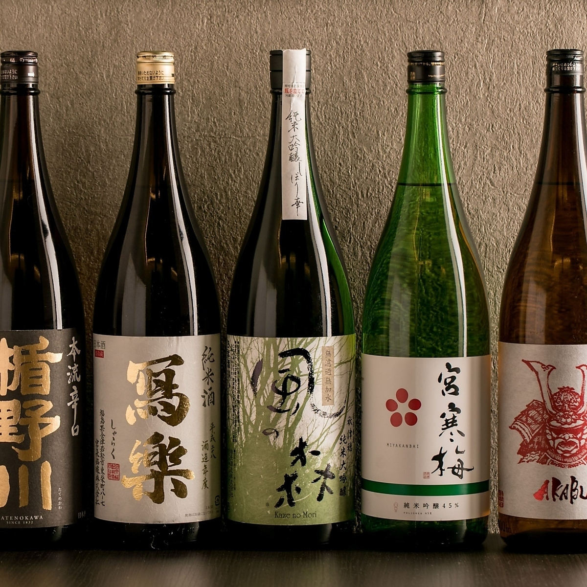 More than 20 Japanese sake here ♪