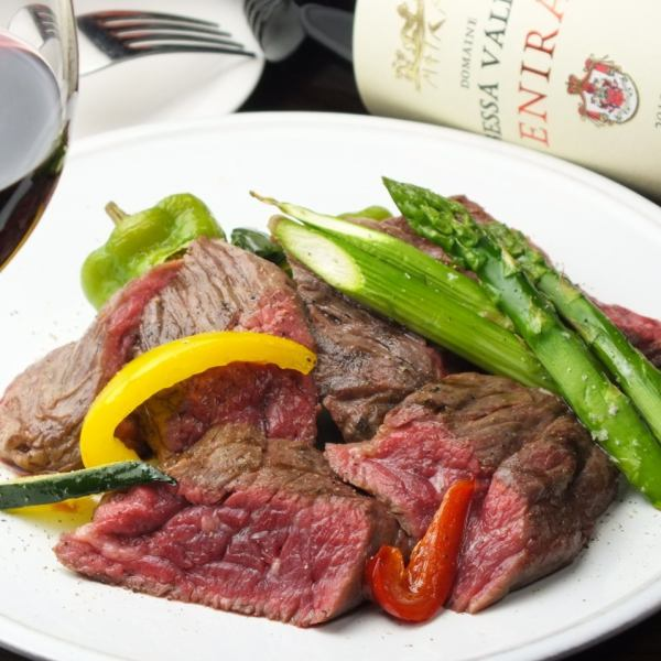 Source of Tagliata fresh tomato and real pepper of rump steak meat