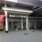 大分駅の改札からすぐの豊後にわさき市場内で立地完璧!!
