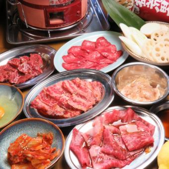 【Grilled meat course】 All eight meat including grilled shabu «3500 yen: tax excuse» + 1000 yen → 2 H for drinking and drinking ◎